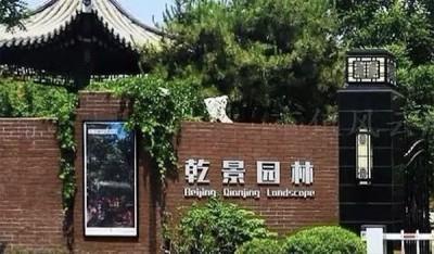 國進民退! 41家上市公司遭中國政府收歸國有