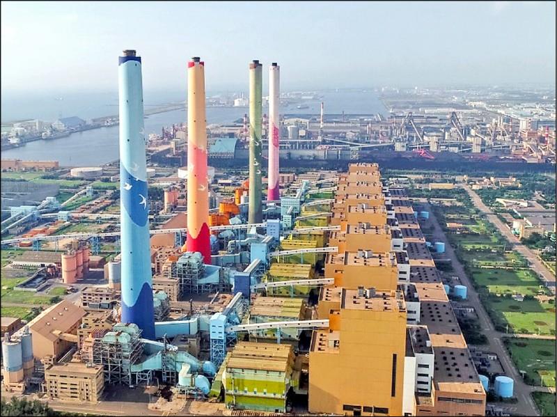 中市府擬再開罰中火 台電:持續發電