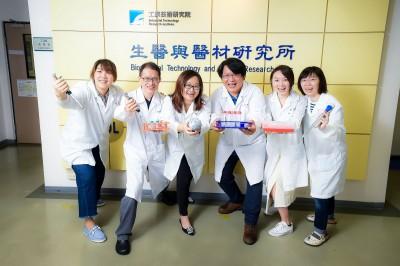 《科技與創新》工研院仿生多突狀磁珠製備技術 激活T細胞 提升抗癌戰鬥力