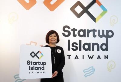 帶領新創進軍國際 國發會推國家新創品牌「Startup Island TAIWAN」