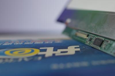 奇景子公司Emza攜手群光電子 搶攻物聯網市場
