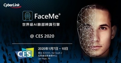 鎖定AI辨臉應用 訊連CES將揪團打世界盃