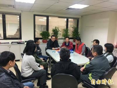 墊償基金代墊7.84億入帳 華映工會取消7日抗爭