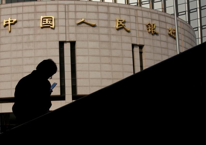 中國人行宣佈全面降準  釋放資金近3.5兆
