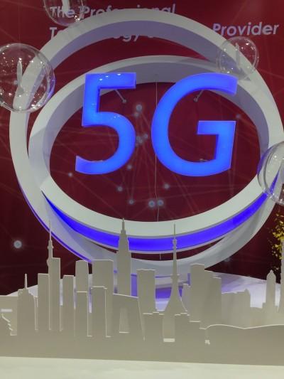 5G標金破千億元 國庫大進補