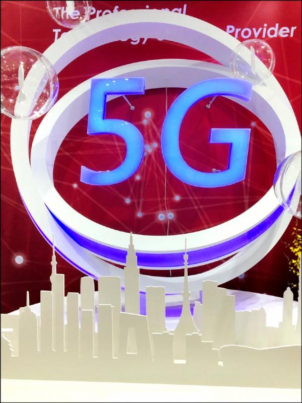 台網通廠前進CES 鎖定5G應用
