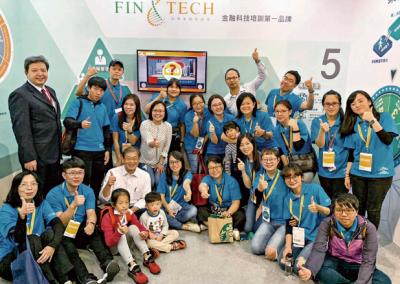 〈銀行家觀點〉2019 台北金融科技展  芬恩特展現跨界整合力