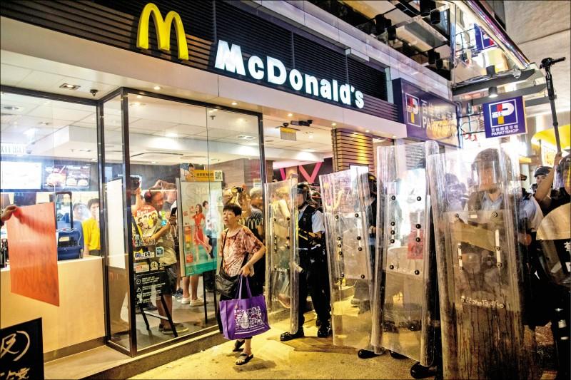 黃金拱門褪色 中國國企拋售麥當勞持股