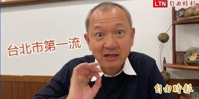 捕獲野生陳泰銘 小館大吃餛飩麵