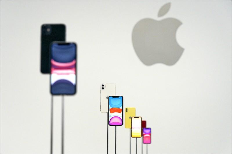 蘋果5G新機 今秋同時推出