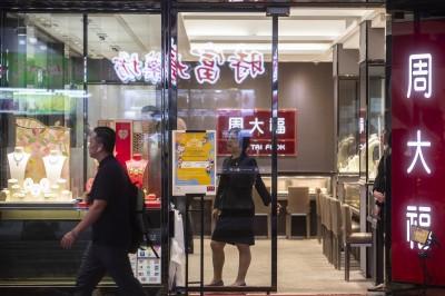 世界第2大珠寶商周大福 擬關近1/5香港門市