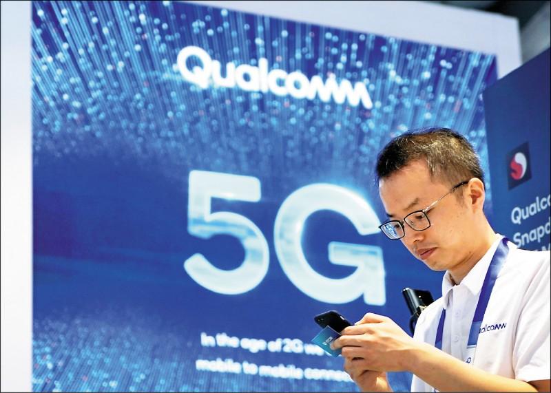 5G晶片價格戰提早開打 郭明錤:不利聯發科獲利