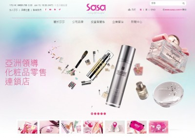 港美妝零售龍頭莎莎 在港營業額摔48%、擬關25%門市