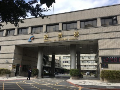 華為小米供應商竟也回台了! 中國營收逾半的「高明鐵」投資彰化