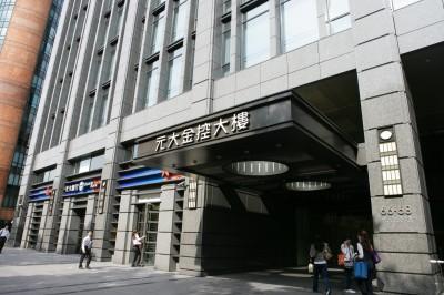中華信評調升元大人壽評等為「twAA」、展望「穩定」