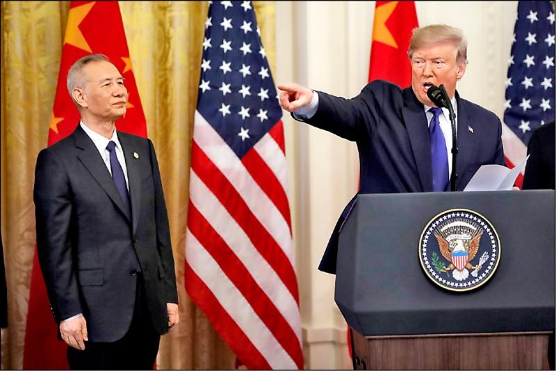 川普:美國處於第二階段談判有利位置