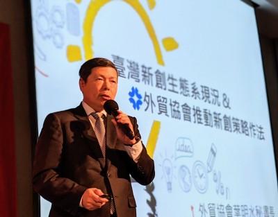 亞洲‧矽谷2.0版本 推精準對接加速發展