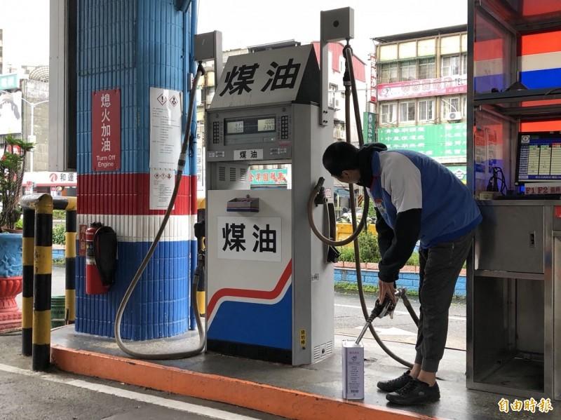 油價降過好年!下週估大降7角到農曆年後