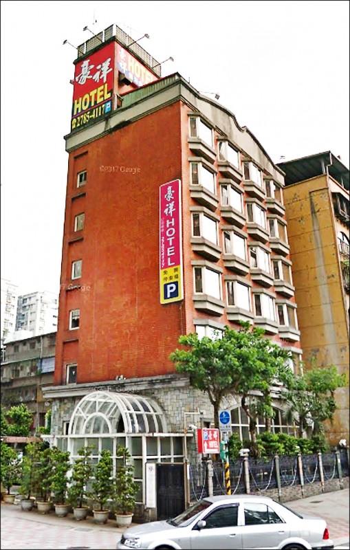 去年北市飯店第5宗 豪祥Hotel危老案通過審議