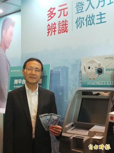 中國信託ATM無卡用戶破百萬   六成最愛「指靜脈」