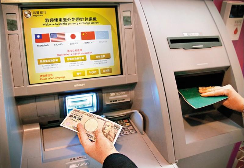 武漢疫情擴散 台幣收一週最低
