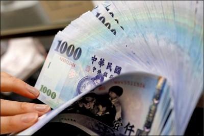 過年鈔票需求增!年假前最後營業日 新台幣發行額破2.7兆