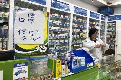 武漢肺炎》影響全球恐更勝SARS 中國脆弱經濟將不穩