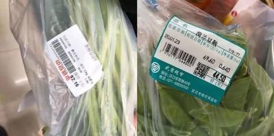 武漢肺炎》穩定物價 商務部:武漢已安排投放500萬公斤蔬菜