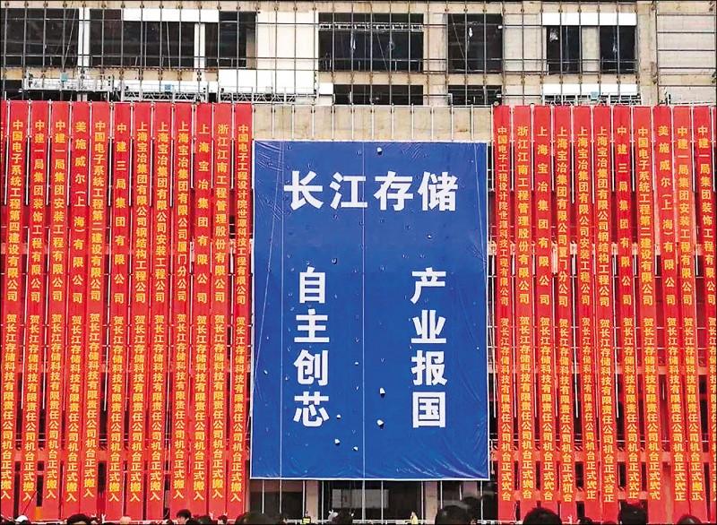 半導體重鎮疫情燒 重創中國製造2025