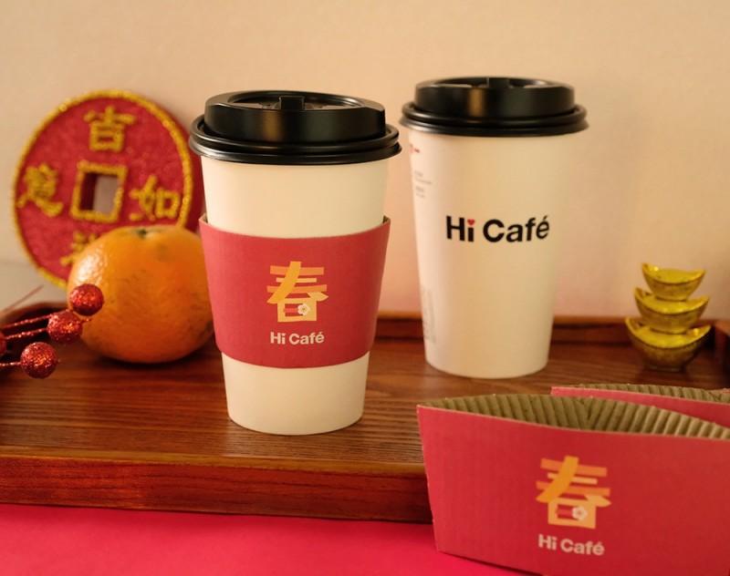 開工咖啡PK!萊爾富1元、全聯10元、星巴克買1送1