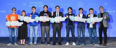 武漢肺炎》台北國際電玩展 2/6至2/9如期舉行
