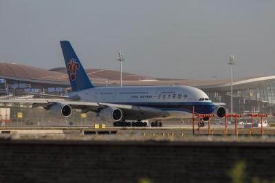 武漢肺炎》紐約飛香港機票只要5900元  竟是有這陷阱