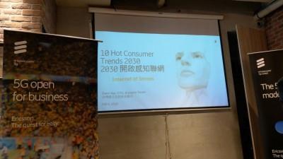 愛立信:50%消費者認為2030年假新聞會消失