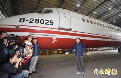 遠航欠薪近億元 台北市勞動局限期2/21付清