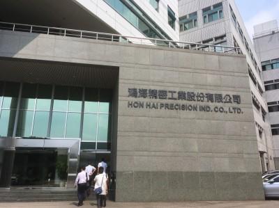 鴻海1月營收3645.66億元 年減11.96%