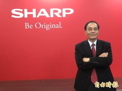 夏普的事業大家養  戴正吳規劃旗下電子公司分別IPO