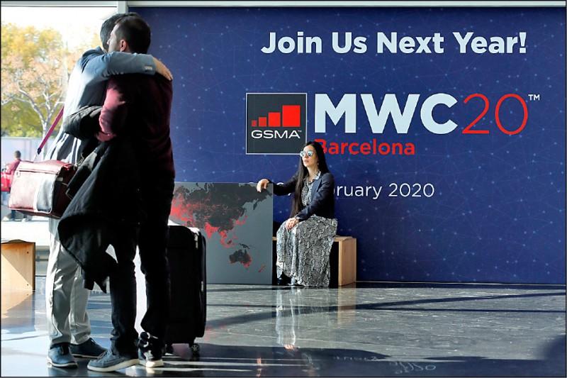 國際現場》MWC是否取消 GSMA明討論