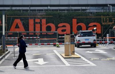 武漢肺炎》中國前景慘澹、電商也重創  阿里巴巴警告營收萎縮