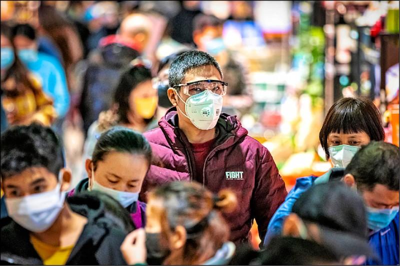 防疫遠距辦公 資安風險恐大增
