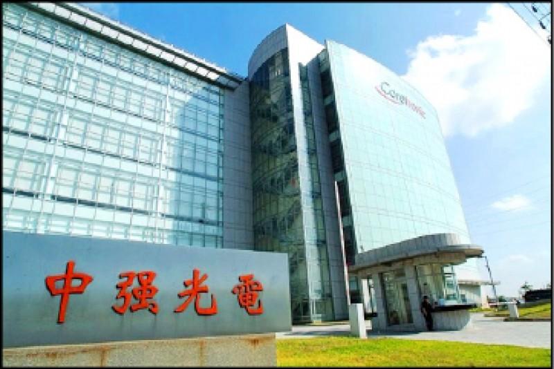 中國工廠復工率3成 中光電Q1出貨估砍半