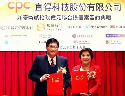 力挺台商回台投資,兆豐銀核貸額度達356億稱霸金融業