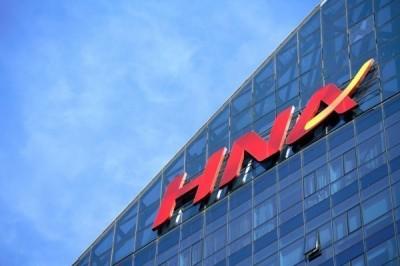 武漢肺炎》海航傳將被中國政府接管 航空業務遭瓜分