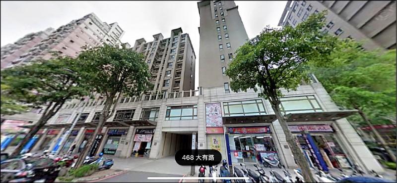 中華郵政 再砸1.44億買桃園店面