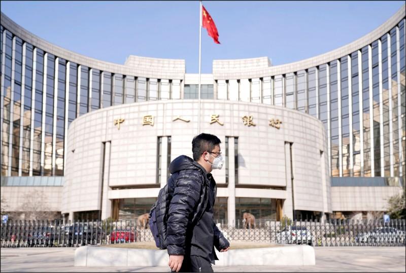 呆帳罩頂 中國金融飄搖