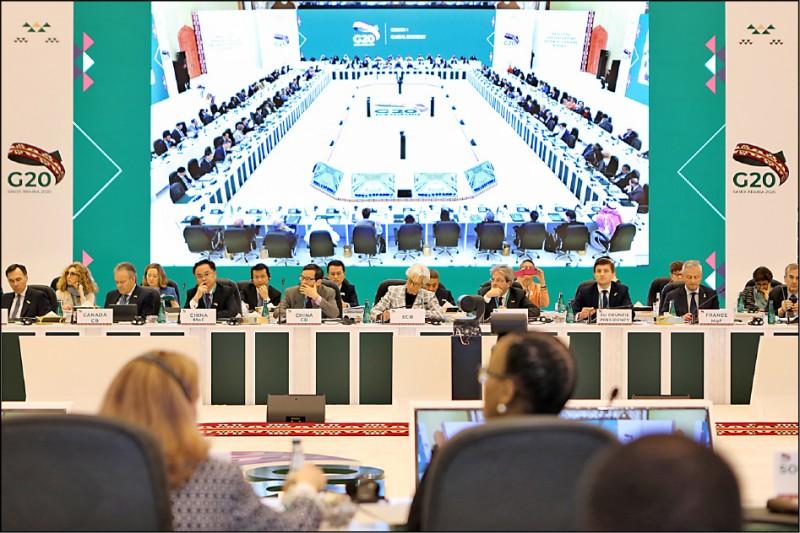 G20︰經濟傾中 全球化「軟肋」