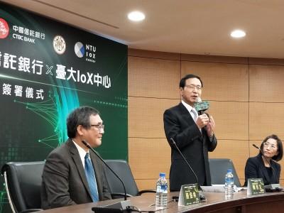 中信銀總經理陳佳文:將以AI技術進行徵信及反洗錢