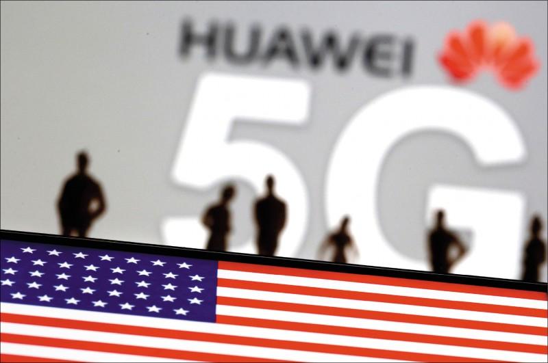 美擬發起科技峰會 堵華為稱霸5G