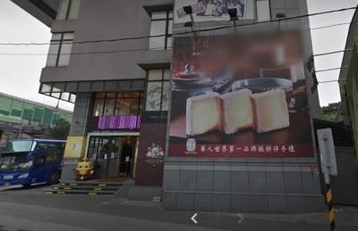 武漢肺炎疫情延燒 維格餅家五股廠即日起至5月底恐暫緩接團事宜