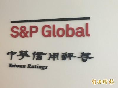 武漢肺炎》標普下修台灣今年GDP至1.9%  明年上調至2.6%