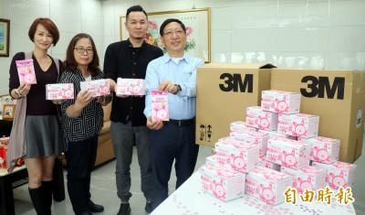 愛心企業捐贈5千片兒童口罩,助高雄市校園防疫